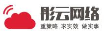 武汉做网站,武汉网站建设公司